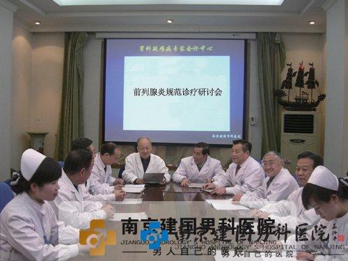 南京哪家泌尿外科医院看病好
