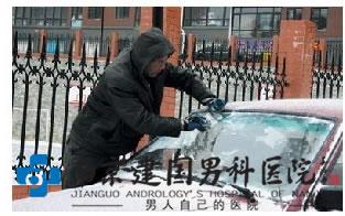 南京昨夜降雪,行车注意安全